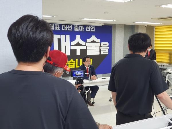 대선출마 기자회견을 진행 중인 최대집 전 의사협회 회장.