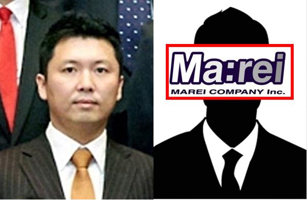 김한수 전 청와대 행정관과 마레이 컴파니 로고. 현재 마레이컴파니는 김성태 씨가 대표이사를 맡고 있다.