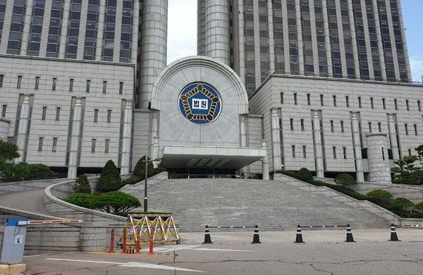 서울중앙지방법원 전경.