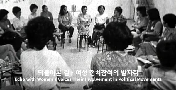 서울국제영화제 주최측이 홈페이지에 게재한 영화 소개사진